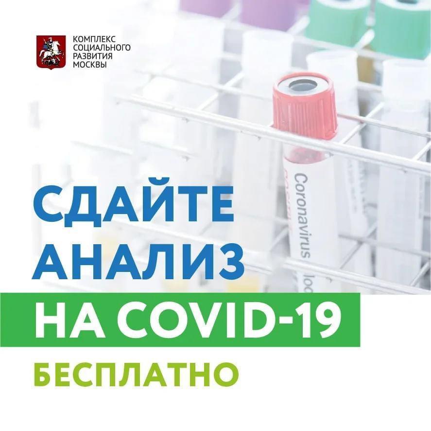 covid-1