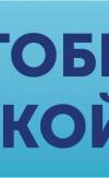 E`mk_Mobil_Departamentyi_Saytyi-Shkol_Departamentyi_1170H160