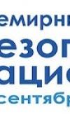 Vdb_17092020_Logo